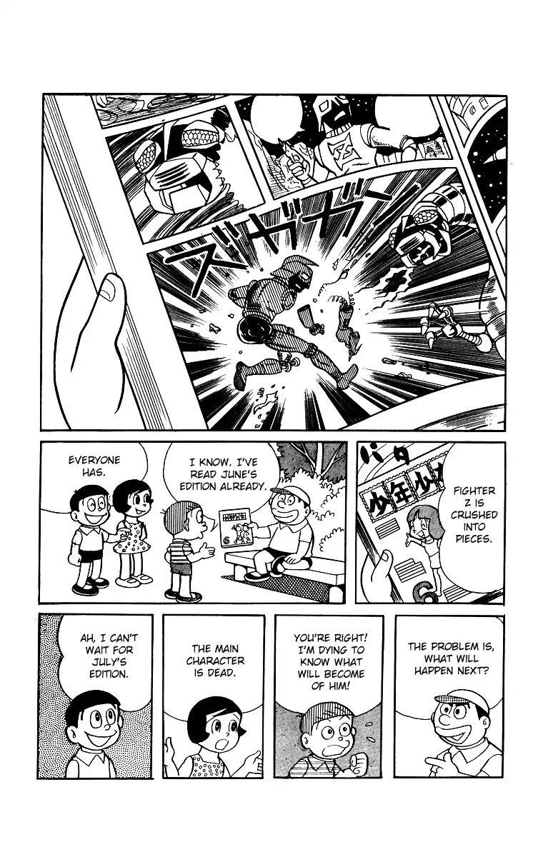Bakeru-kun 11 Page 2