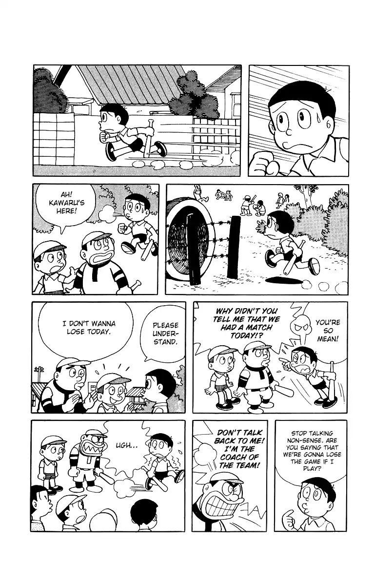 Bakeru-kun 12 Page 2