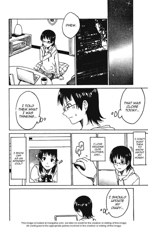 Idol no Akahon 17 Page 3