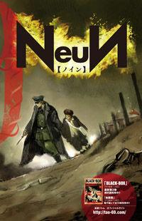 NeuN (TAKAHASHI Tsutomu)