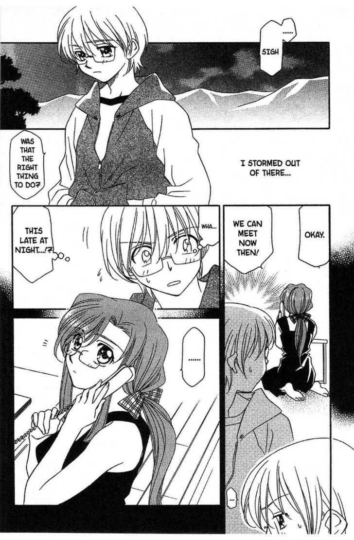 Onegai Teacher! 9 Page 1
