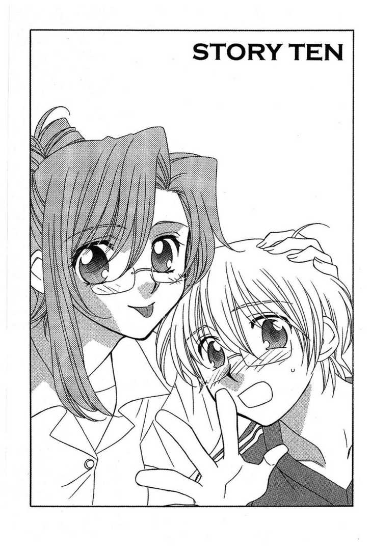 Onegai Teacher! 10 Page 1