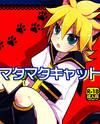 Vocaloid dj - Matamata Cat