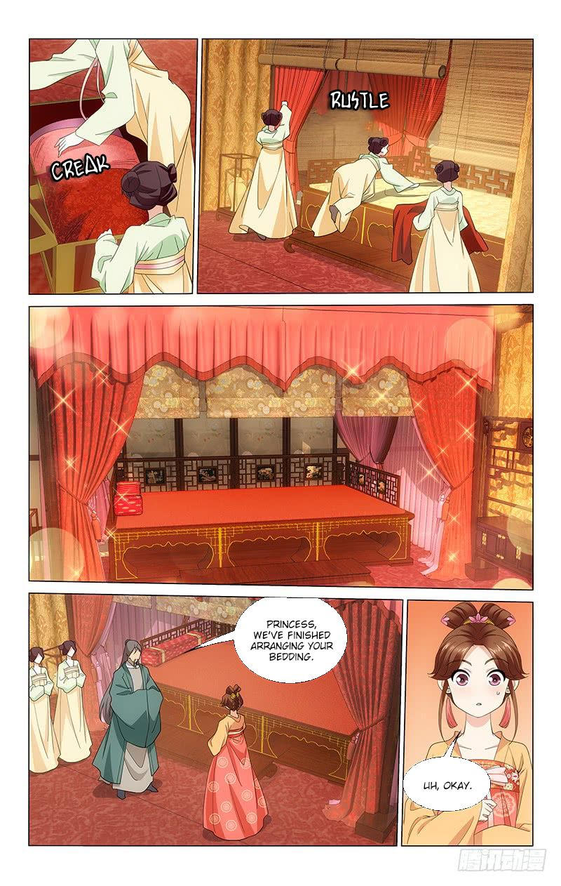 Prince, Don't Do This! 191 Page 2