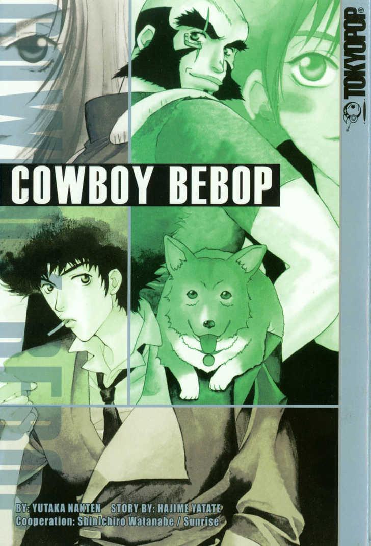 Cowboy Bebop 10 Page 2