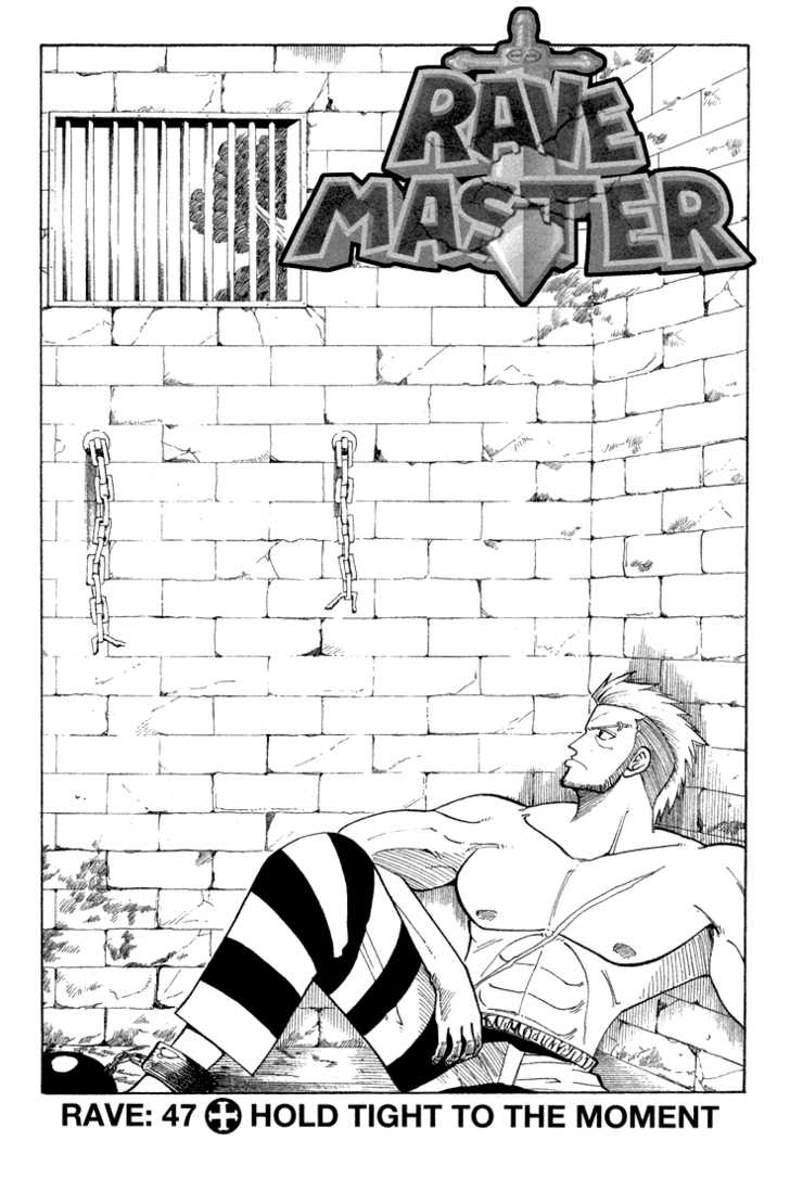 Rave Master 47 Page 1