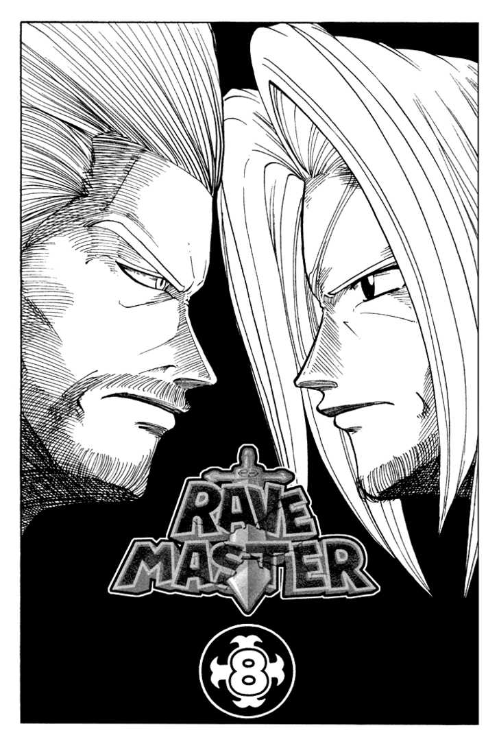 Rave Master 57 Page 2