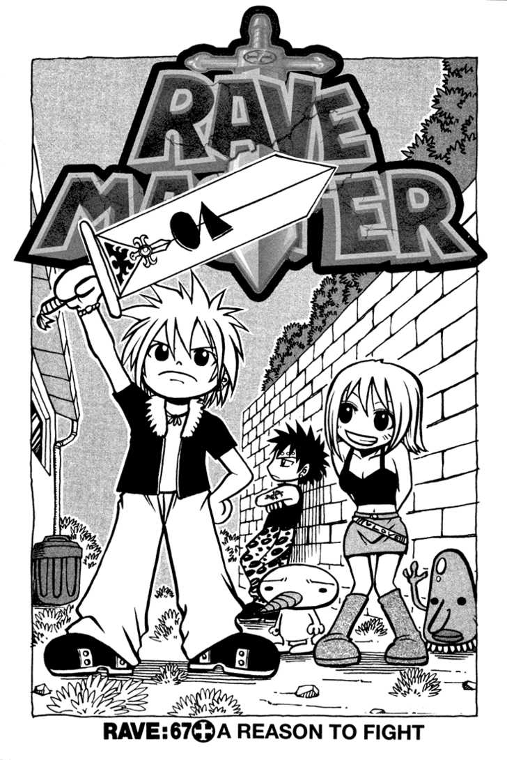 Rave Master 67 Page 1