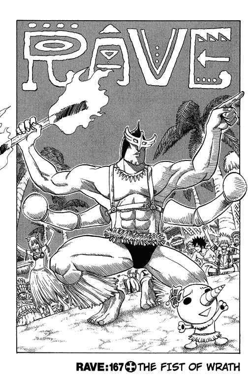 Rave Master 167 Page 2