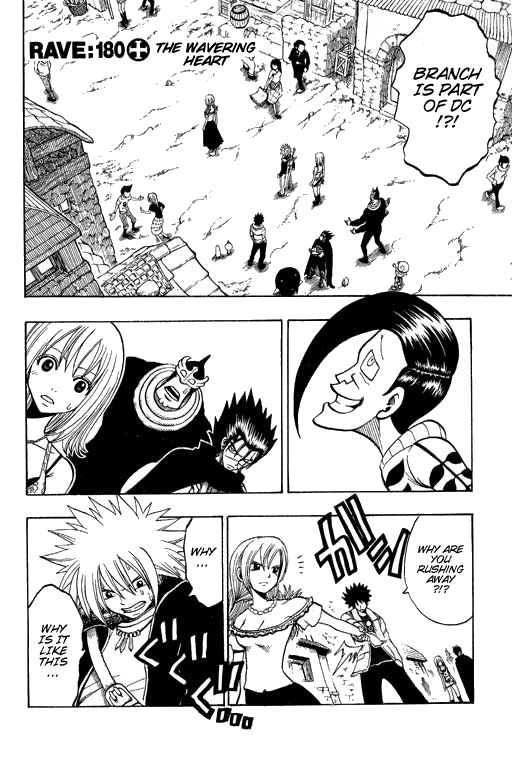 Rave Master 180 Page 2
