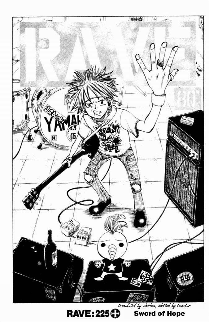 Rave Master 225 Page 1