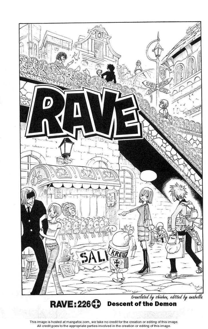 Rave Master 226 Page 1
