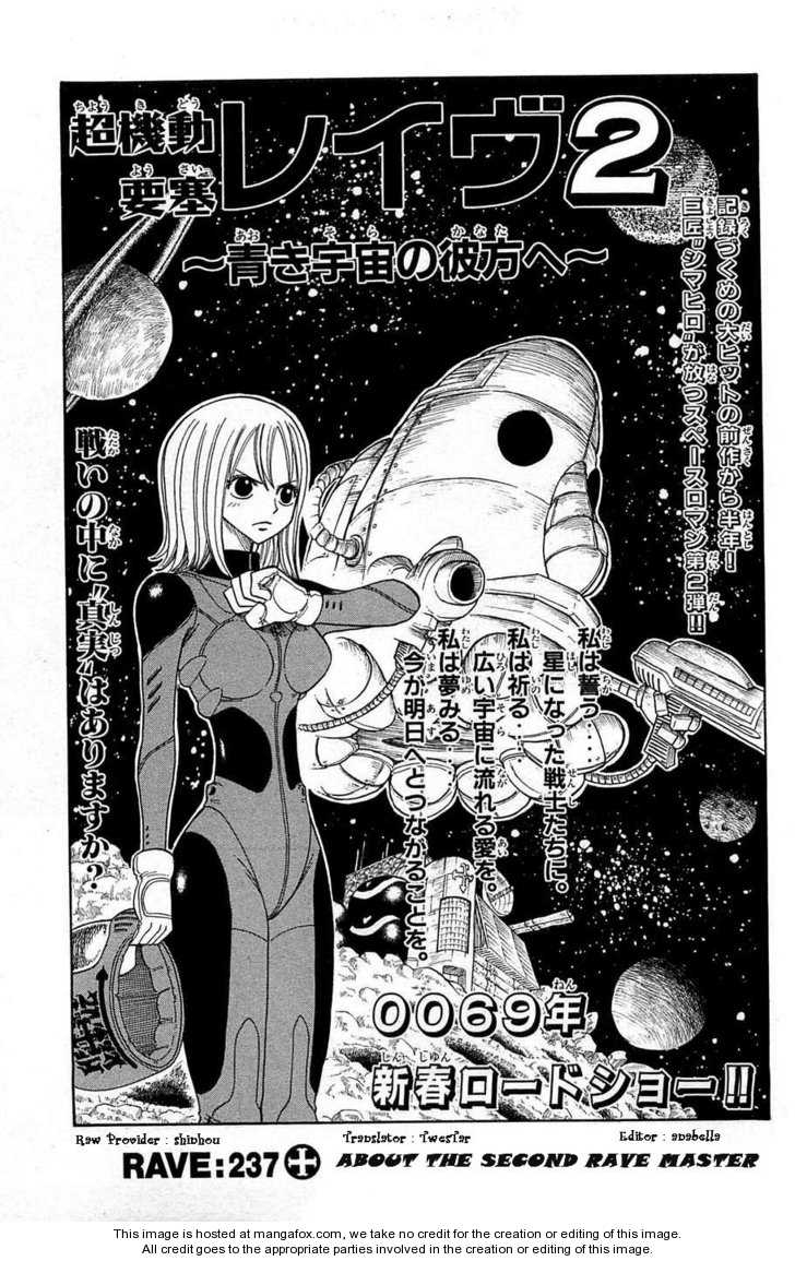 Rave Master 237 Page 1