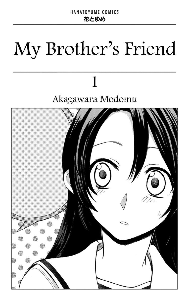 Anitomo 1 Page 2