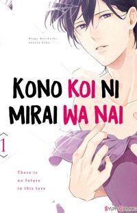 Kono Koi ni Mirai wa nai
