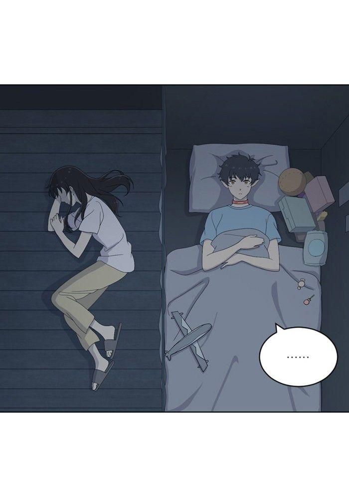 Hana Haru 33 Page 1