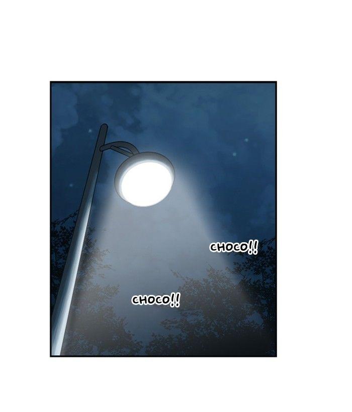 Hana Haru 67 Page 1