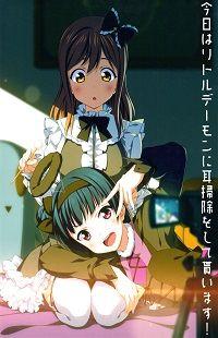 Love Live! Sunshine!! dj - Kyou wa Little Demon ni Mimi Souji o Shite Moraimasu!