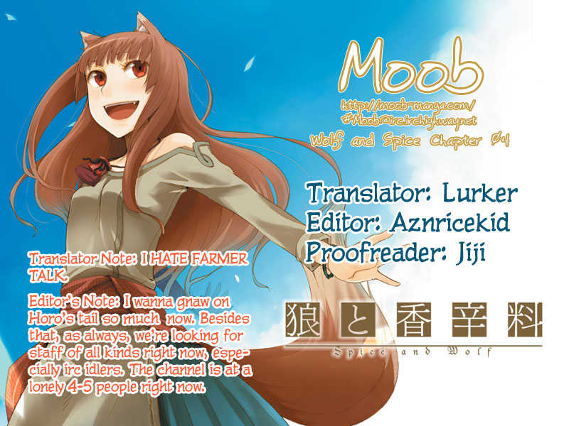 Spice and Wolf 4 Page 1