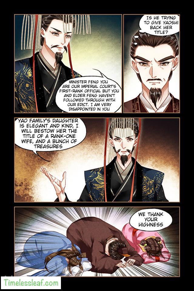 Shen Yi Di Nu 87 Page 2
