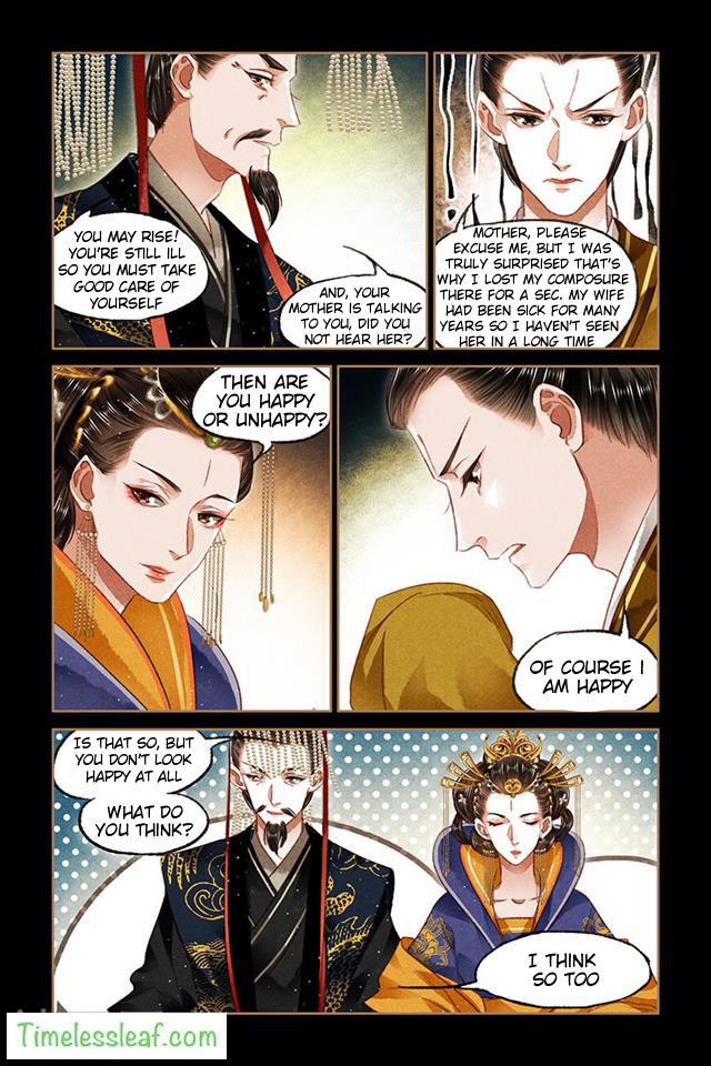 Shen Yi Di Nu 87.5 Page 1