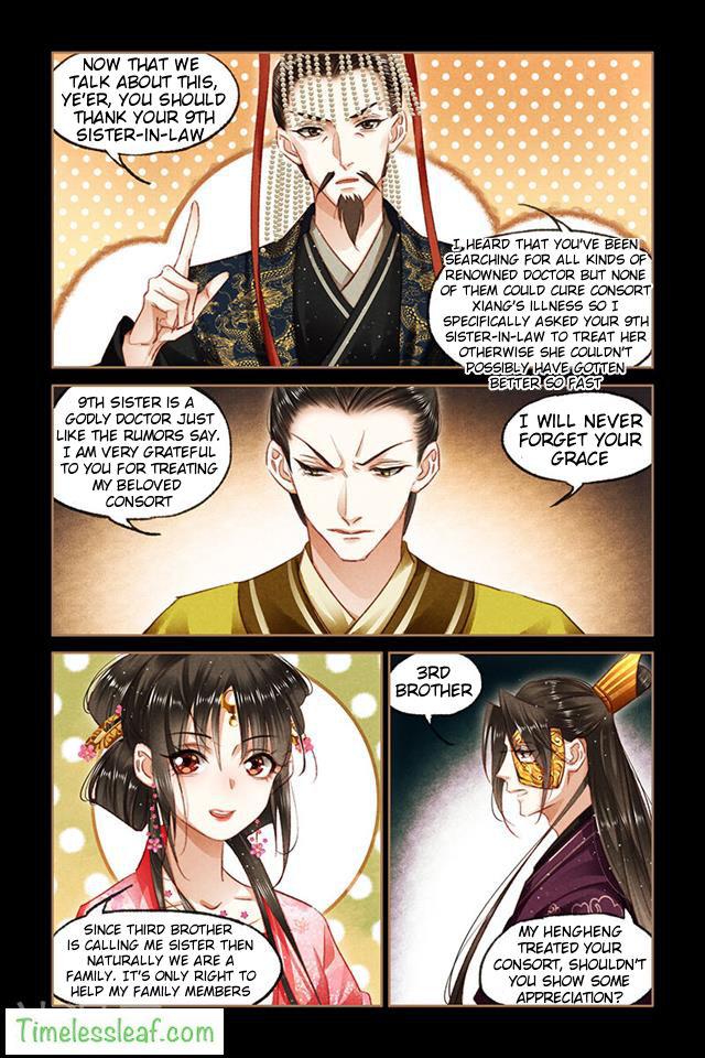 Shen Yi Di Nu 87.5 Page 2