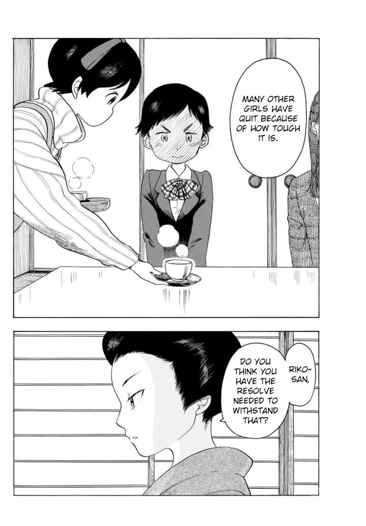 Maiko-san Chi no Makanai-san 54 Page 2