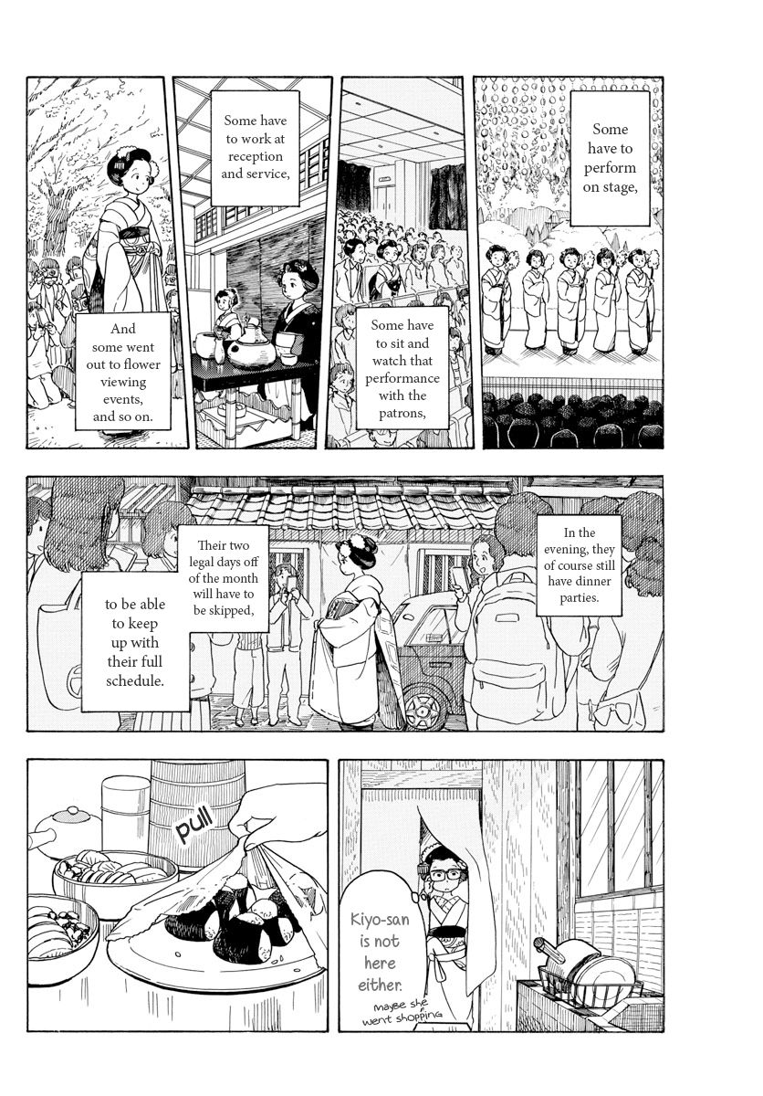 Maiko-san Chi no Makanai-san 71 Page 2