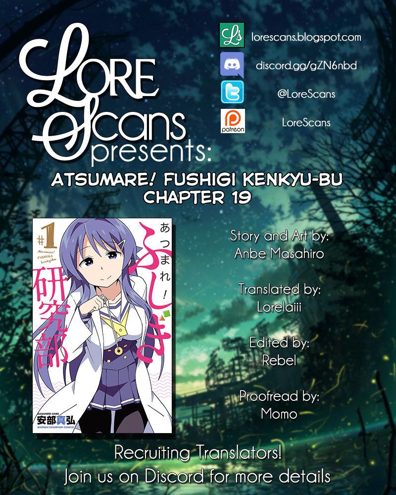 Atsumare! Fushigi Kenkyu-bu 19 Page 1