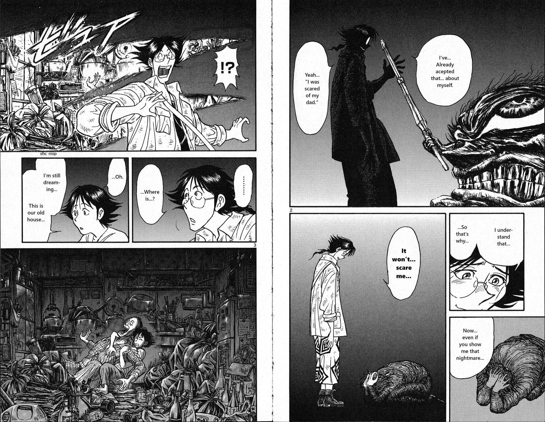 Souboutei Kowasu Beshi 22 Page 2