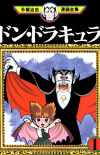Don Dracula