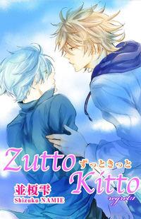 Zutto Kitto