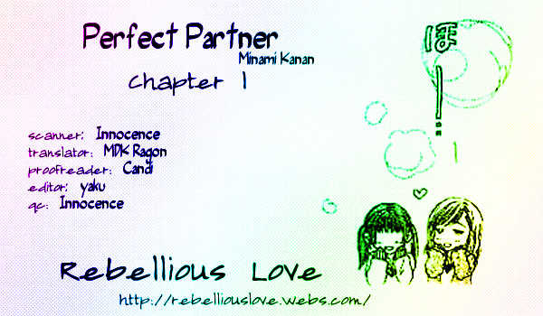 Perfect Partner 1 Page 1
