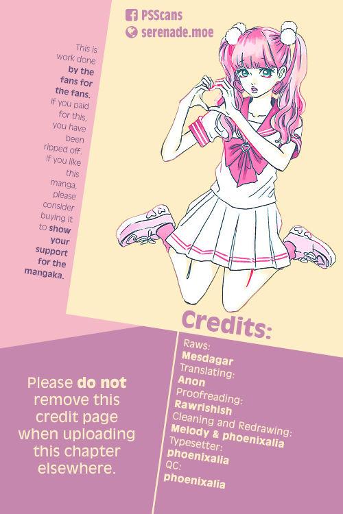 Kusuriya no Hitorigoto 11 Page 1