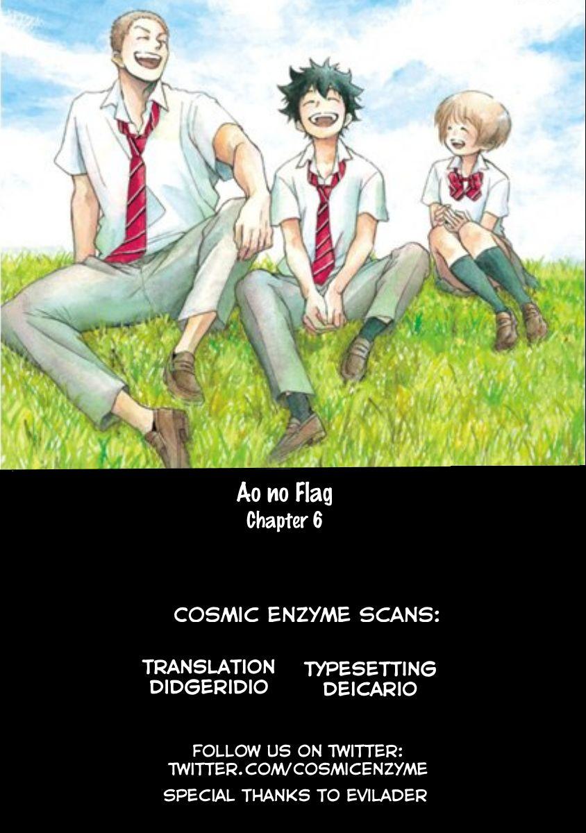 Ao no Flag 6 Page 1