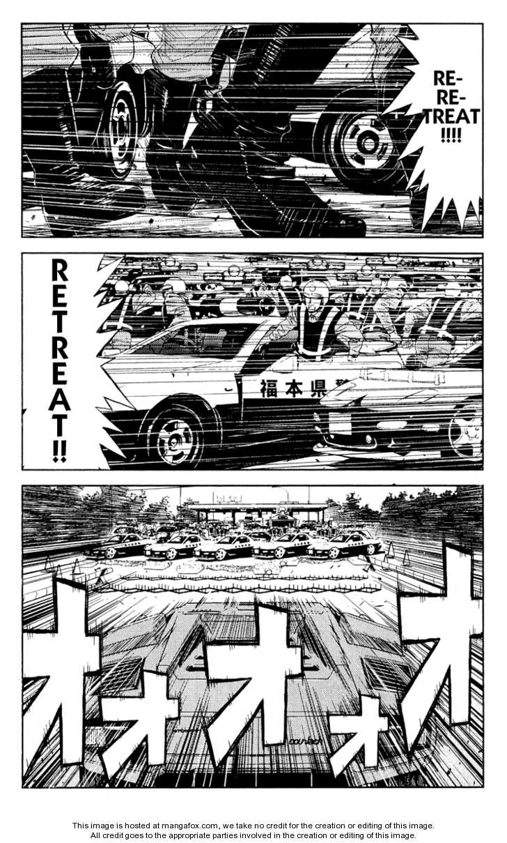 Akumetsu 82 Page 1