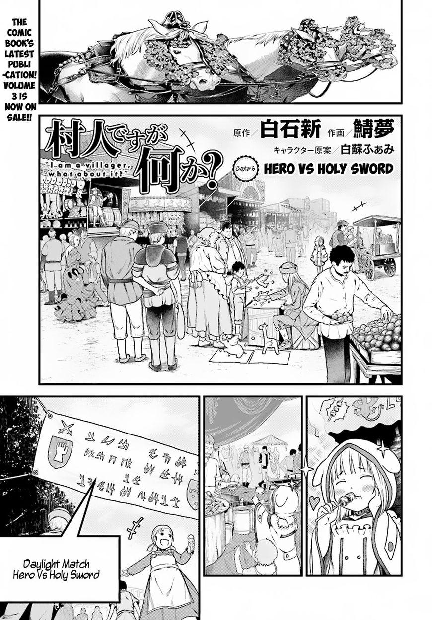 Murabito desu ga Nani ka? 17 Page 2