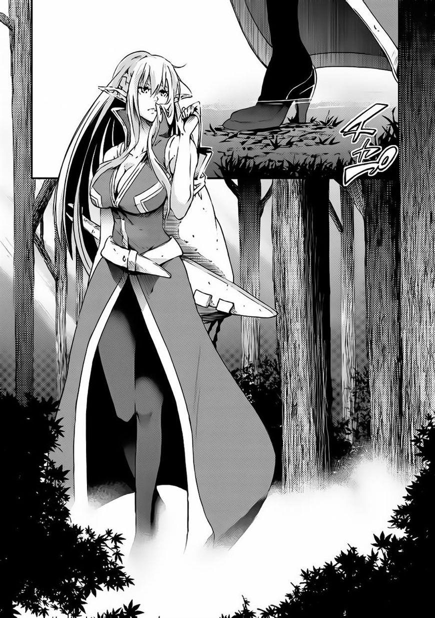 Yuusha no Mago to Maou no Musume 1 Page 1