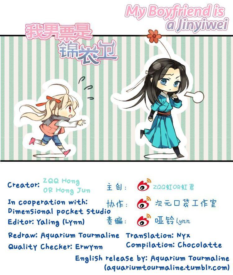 My Boyfriend is a Jinyiwei 40 Page 1