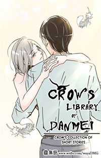 Crow's Library of Danmei