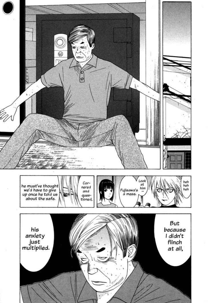 Liar Game 5 Page 2