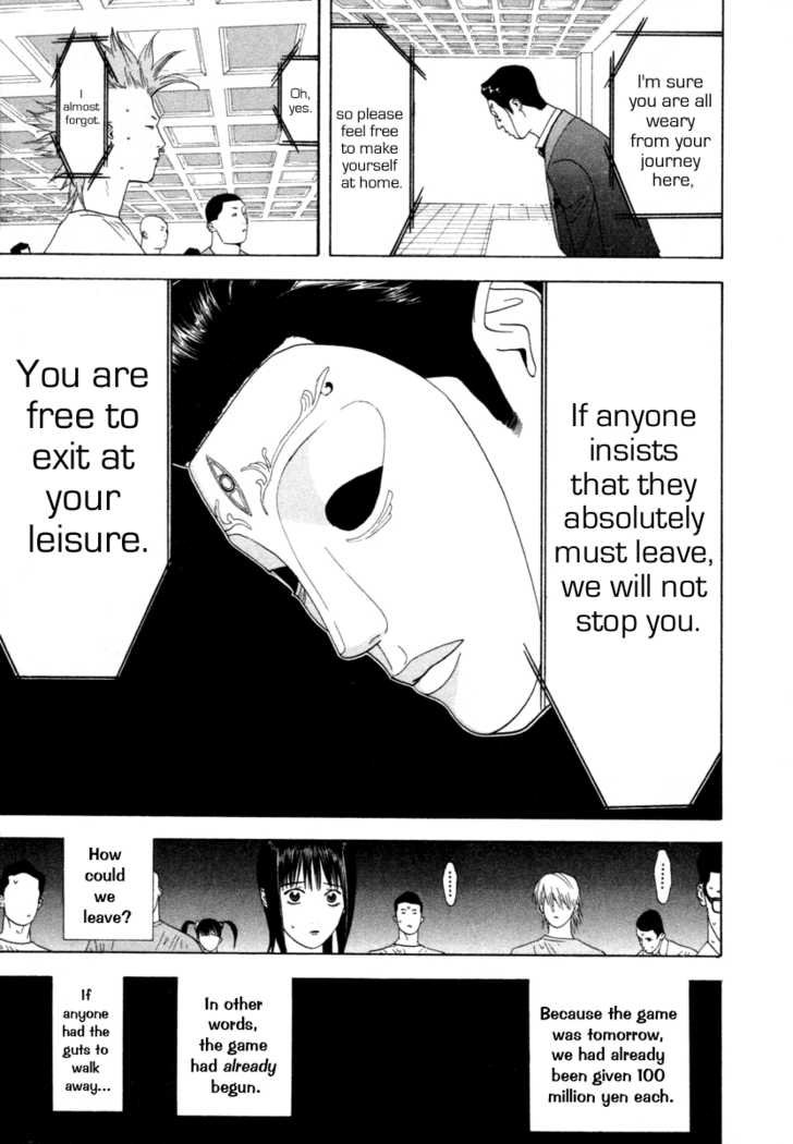 Liar Game 9 Page 3