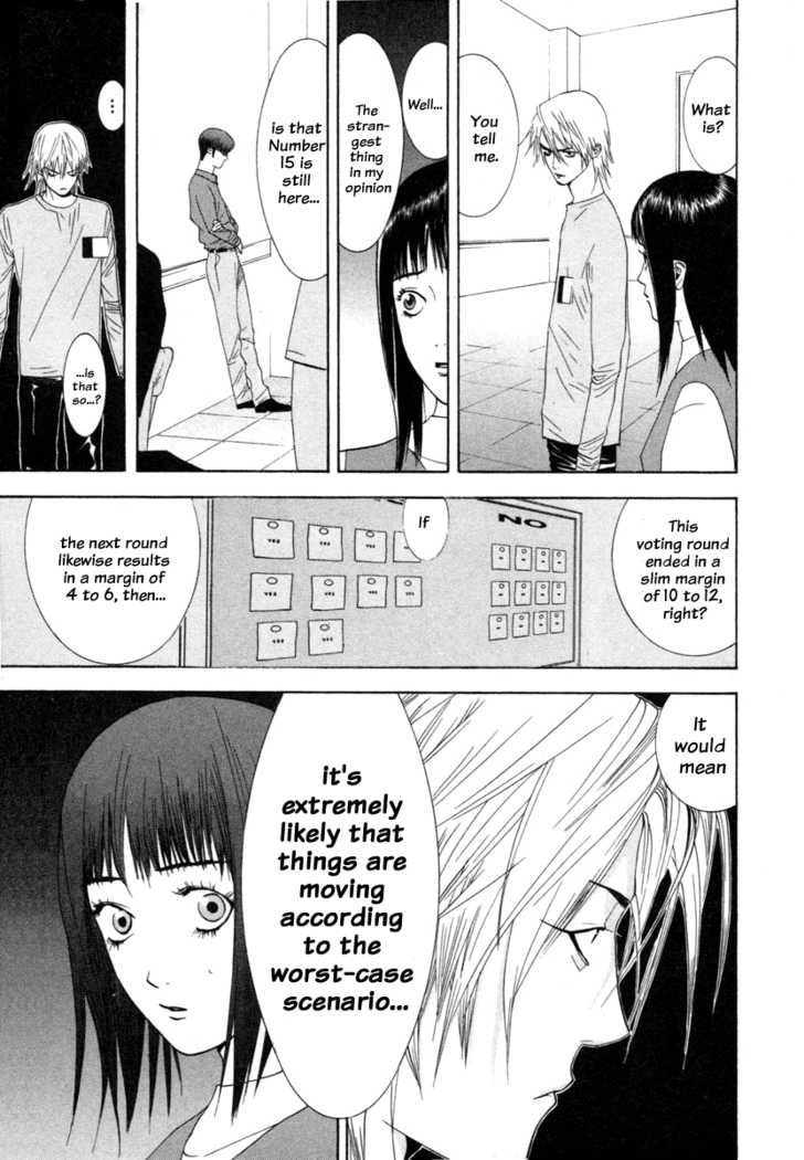 Liar Game 12 Page 3