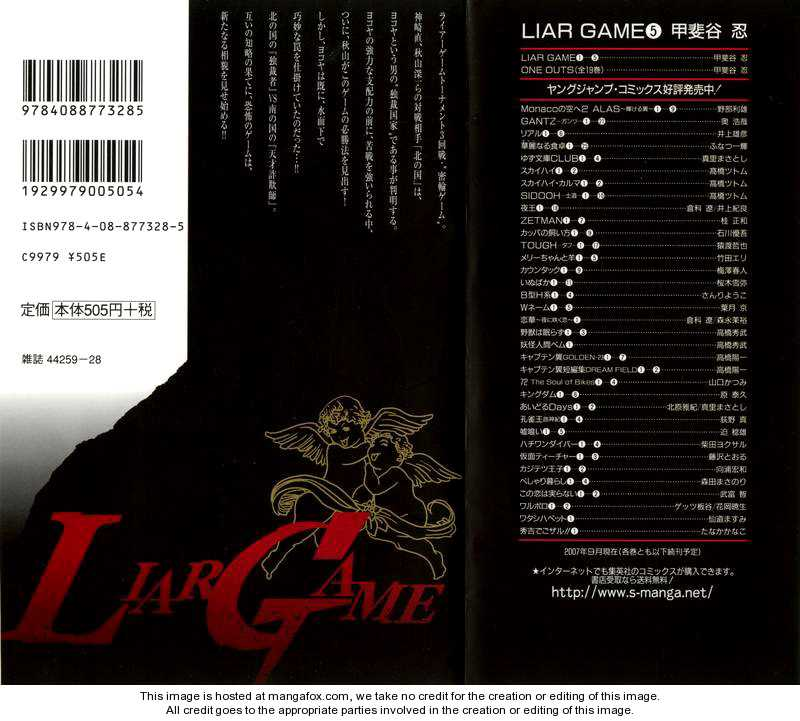 Liar Game 39 Page 3