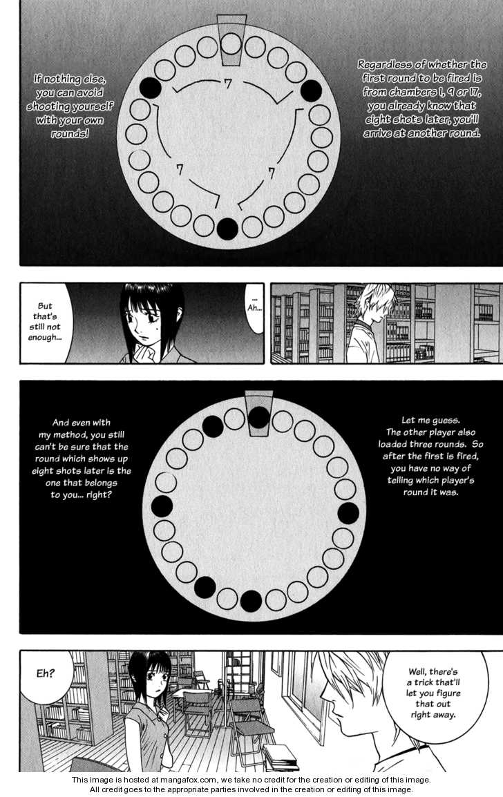 Liar Game 62 Page 4