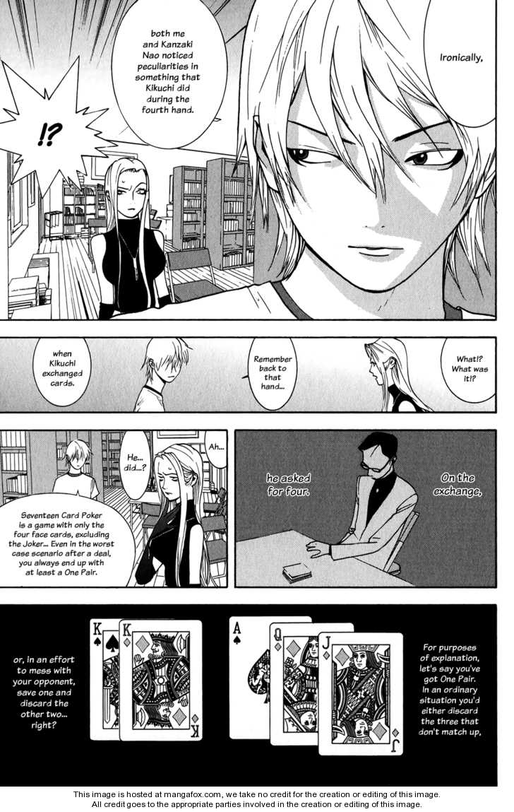 Liar Game 70 Page 3