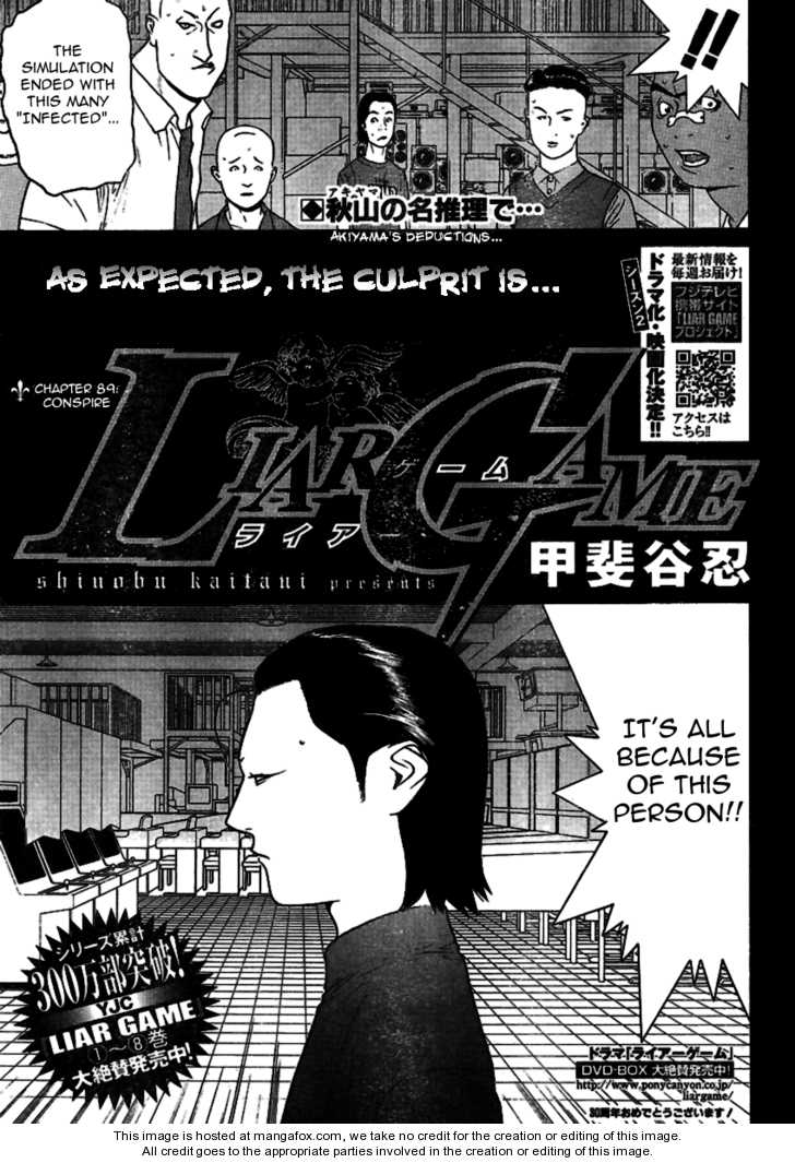 Liar Game 89 Page 2