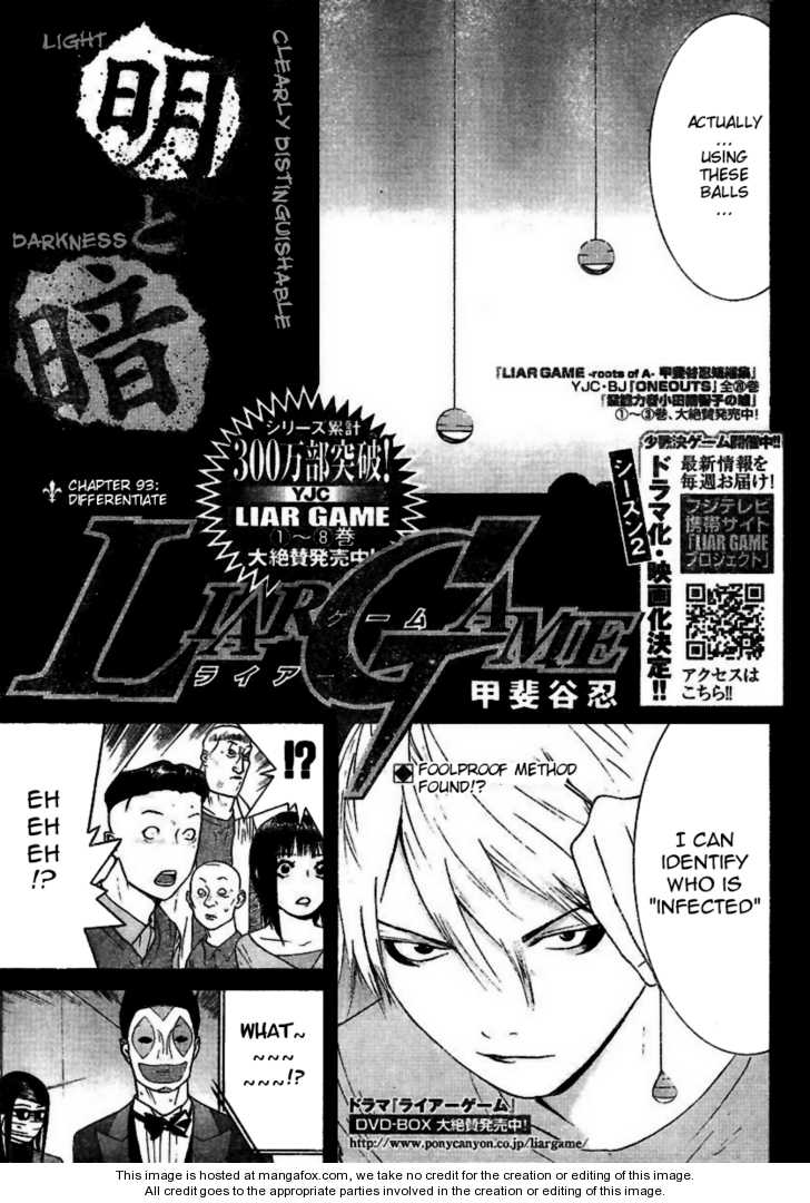 Liar Game 93 Page 2