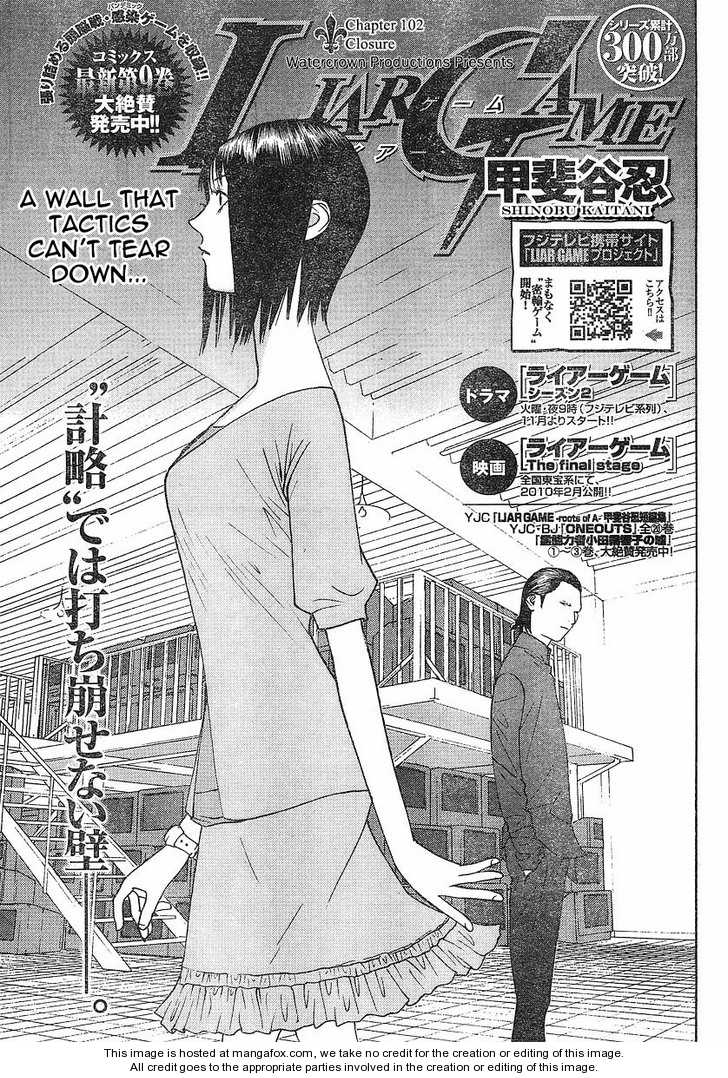 Liar Game 102 Page 1