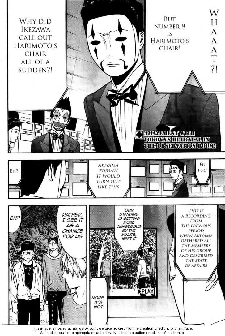 Liar Game 128 Page 2